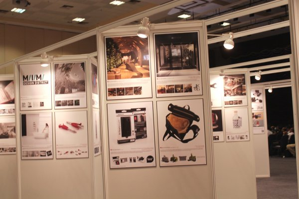 A Design Award Exhibition at Product Design Days
