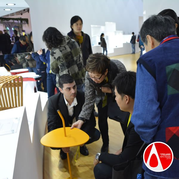 Chengdu Design Week