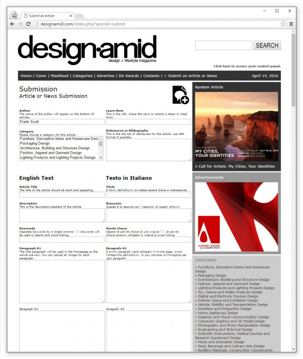 Get Your Design Published Here