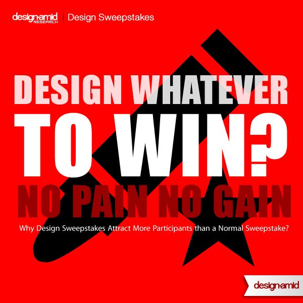Design Sweepstakes Attract More Participants